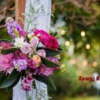Annonces mariage halal