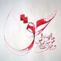 Hommes musulmans pour mariage