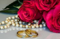 Annonces pour le mariage