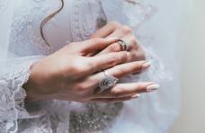 recherche le mariage halal
