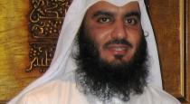Ahmed AlAjmy AlBaqara